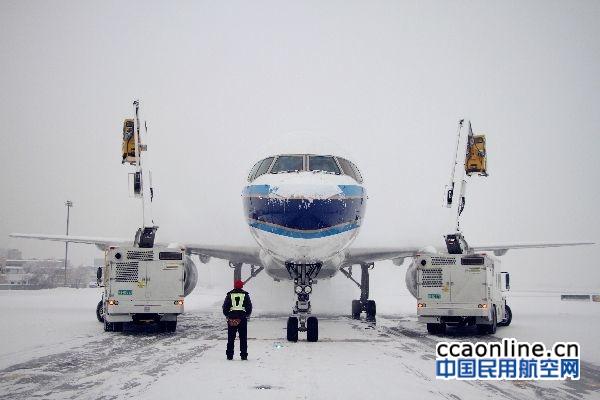 南航西安分公司飞机地面除防冰项目重新招标公告