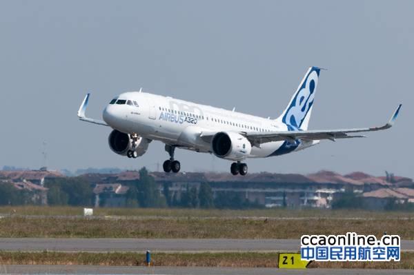 中银航空租赁订购五架新空客A320飞机