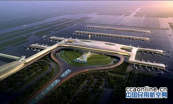 武汉天河机场T3航站楼工程顺利通过竣工验收