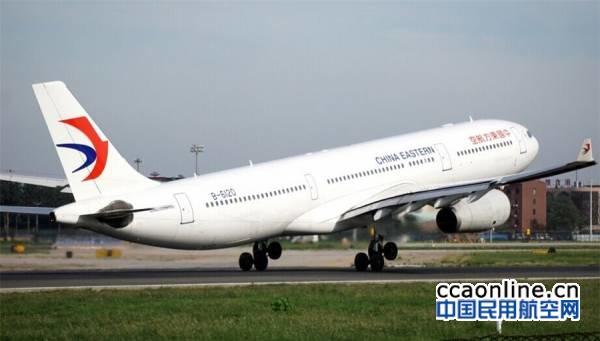 东航延误7小时或遭洛杉矶机场罚款20万美元