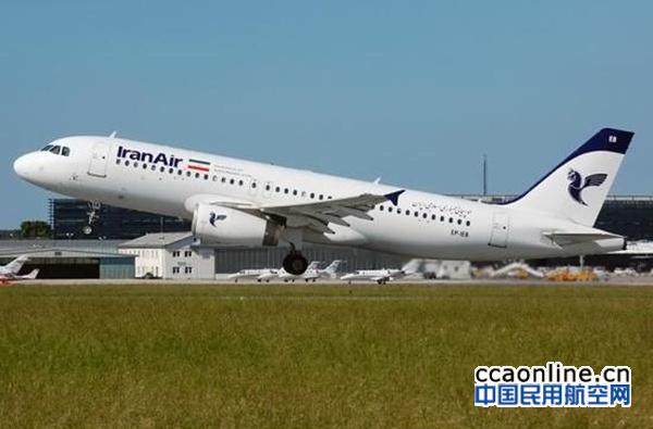 外媒:伊朗航空与空客达成100架客机订购协议