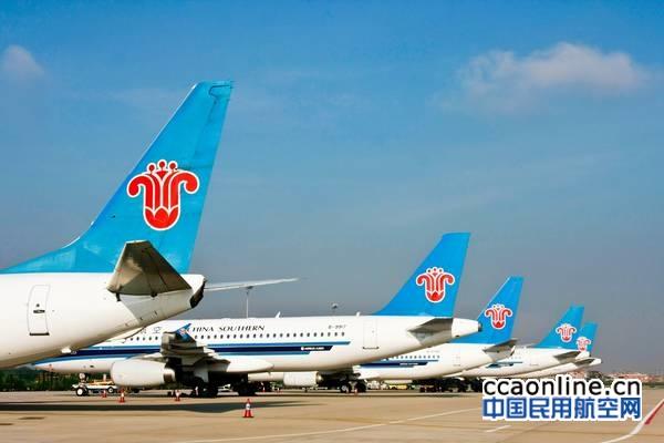 南航航班因突发事件未上报局方被处罚