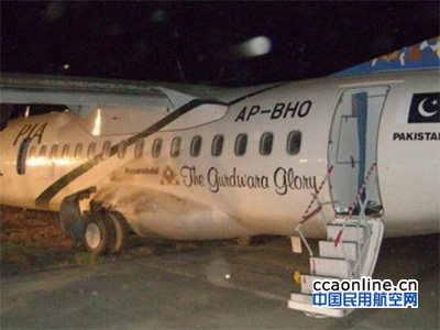 巴基斯坦航空一架ATR42飞机起飞时着火