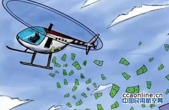 欠款115万,上海一家通航公司一架直升机被执行