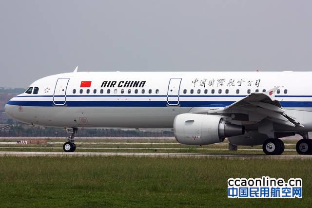 国航将新开重庆-六盘水独飞航线
