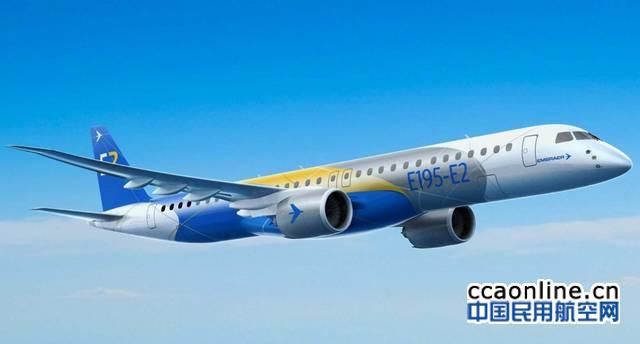 高效单通道喷气机巴航工业E195-E2提前实现首飞