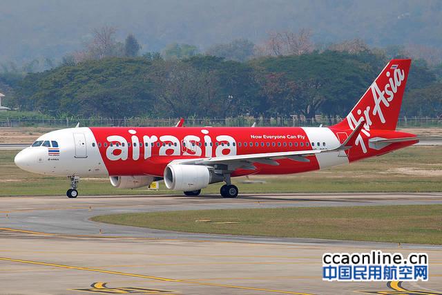 民航局严肃处理泰国亚洲航空违法经营行为