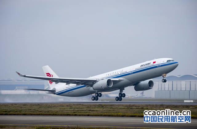 中银航空租赁接收第250架空客飞机