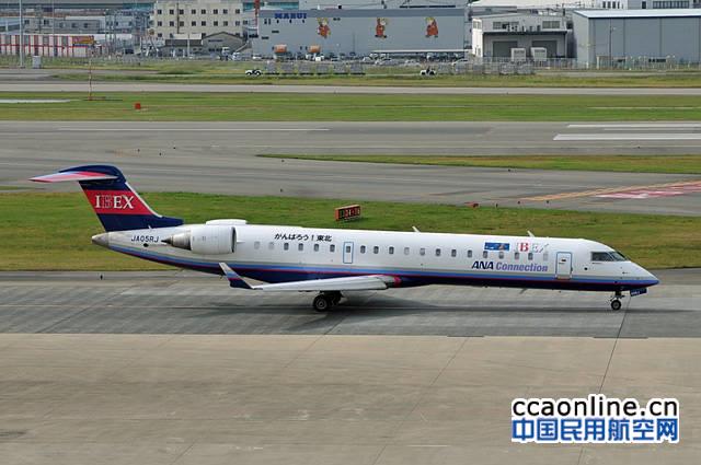 山东太古承接IBEX公司第30架定检飞机进厂