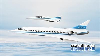 中国或成超音速航空旅行最大市场之一