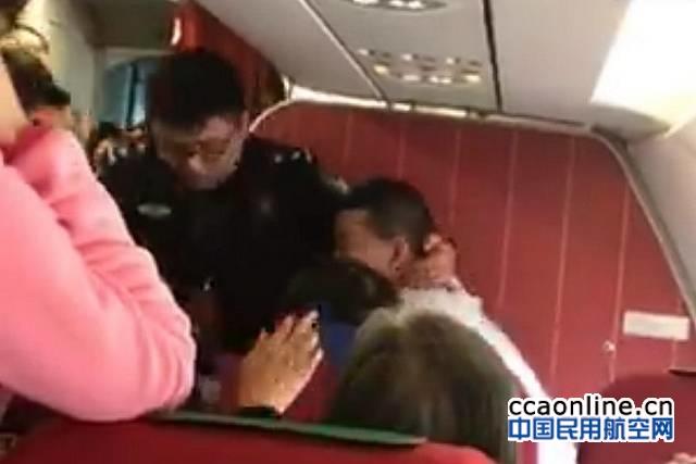 香港快运航空客舱氧气面罩故障,强制下客惹争议