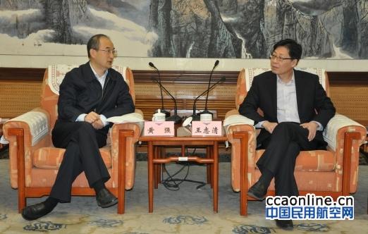 王志清会见甘肃省副省长黄强一行