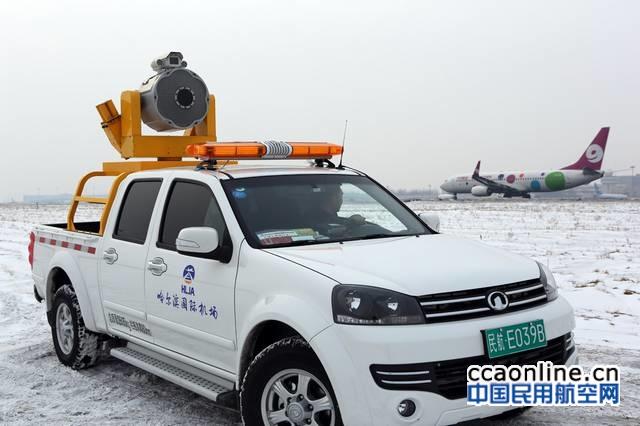 杭州萧山机场定向声波驱鸟车采购项目招标公告