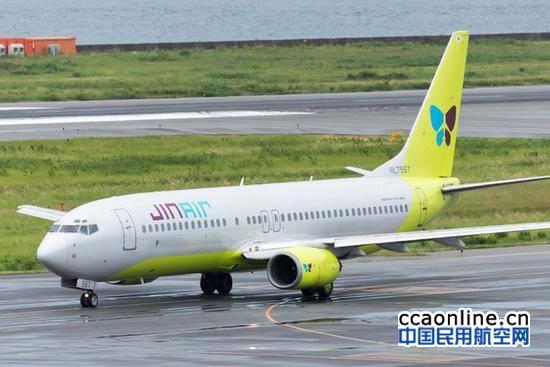 韩国客机飞行中亮起火灾警报,紧急返航人机平安