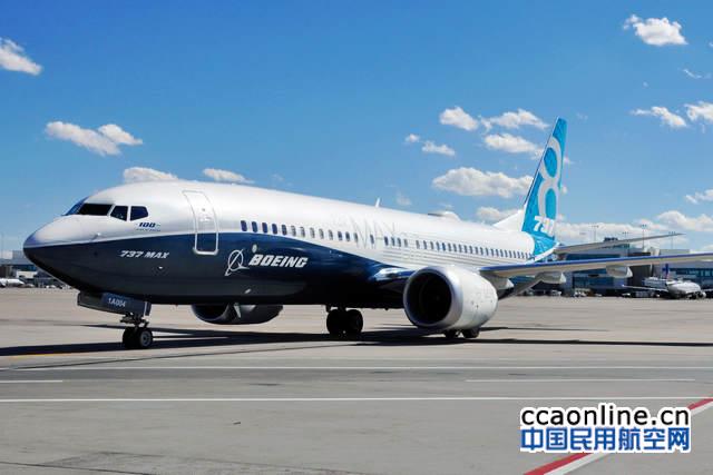 FAA要求波音对旗下143架飞机进行检查