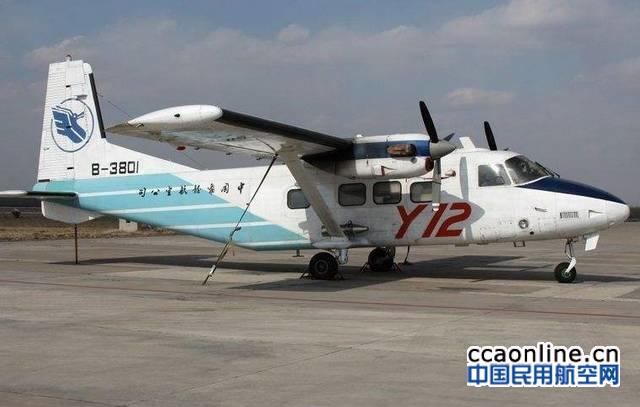 飞龙通航通过局方Y12F B-50AS维修能力增项审查