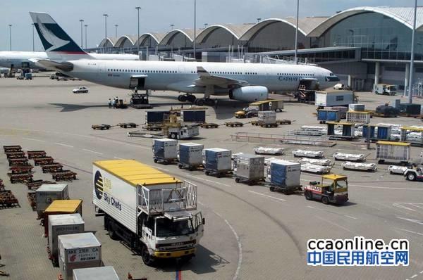 国泰航空公布2 月份客、货运量数据:需求疲软,运力大幅削减