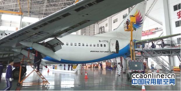 东海航空维修工程部独立完成第二次C检