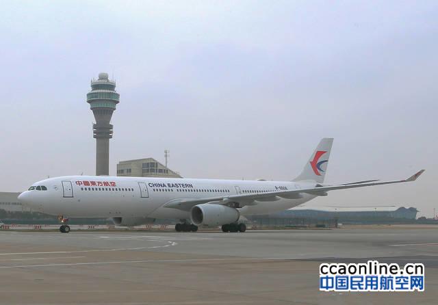 3月1日起浦东机场二跑道开放Ⅲ类运行