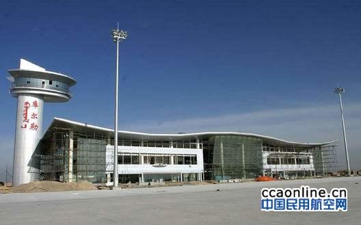 新疆机场集团在库尔勒机场展开启用HUD技术培训