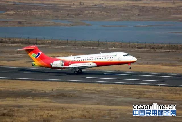 浦银租赁与中国商飞签署30架ARJ21购买框架协议