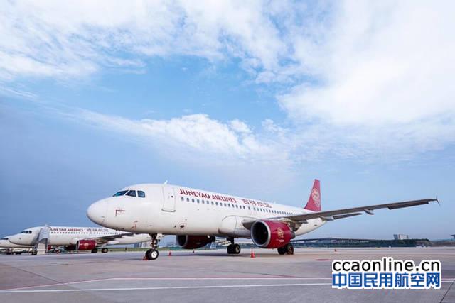 吉祥航空将进驻北京新机场