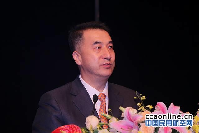 中国民用航空局副局长董志毅致开幕辞