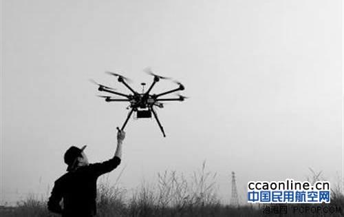 民航局:6月1日起民用无人机实行实名登记注册