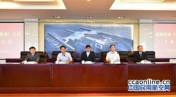 张军任新疆机场集团董事长,马伊磊任总经理