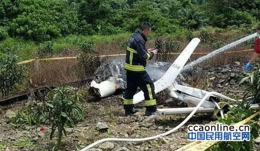 凌天坠毁直升机调查分析:左侧遭撞击