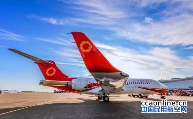成都航空ARJ21新支线飞机安全运营一周年
