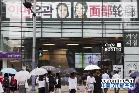 韩国计划在仁川机场新航站楼建一所整形医院