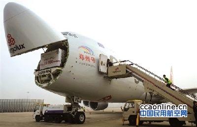 2021年前两个月 卢货航在郑运量同比增长超两倍