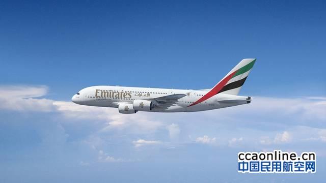 外媒:阿联酋航空上百乘客染病,阿航发布声明更正
