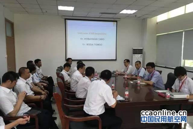 山东太古顺利通过日本民航局JCAB审查