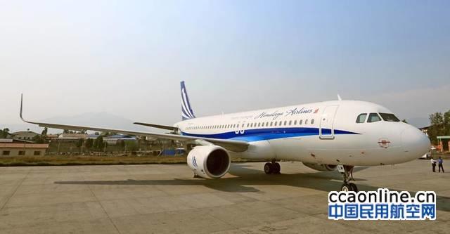 喜马拉雅航空与华为签署战略合作备忘录