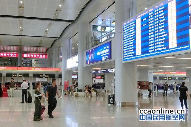 """首都机场发布""""五一""""出行提示,期间预计运送旅客77.7万人次"""