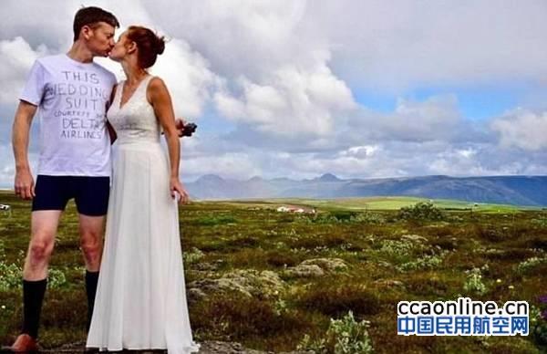 美航空公司丢失行李,新郎穿T恤结婚以示抗议