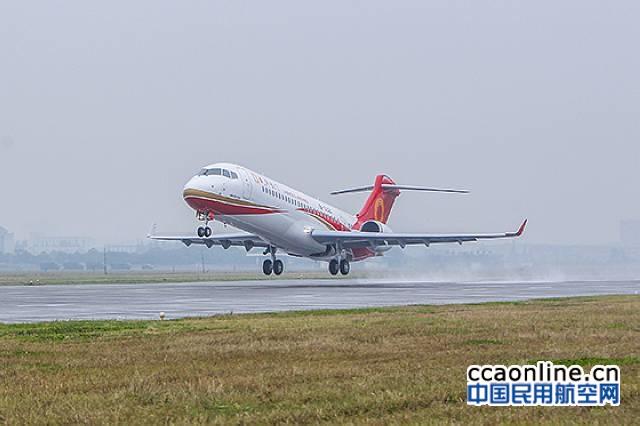 中国商飞ARJ21飞机示范运营一年分享满满经验