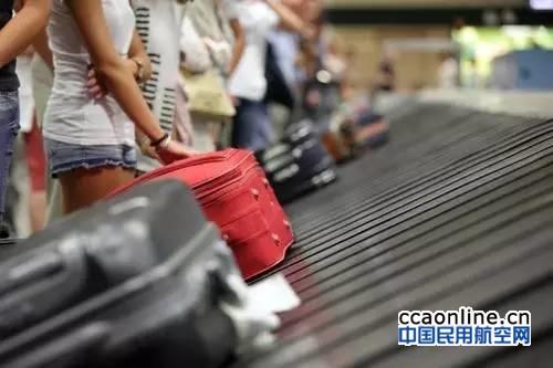 民航局要求提高行李运输赔偿标准