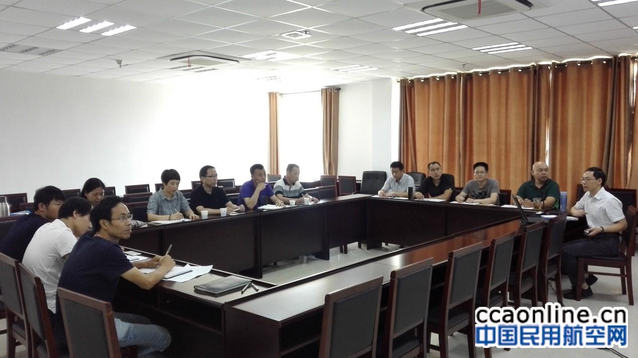 温州空管站气象台召开2017年上半年工作总结会