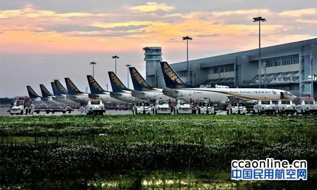 邮政航空入驻,北京新机场为快递业带来机遇