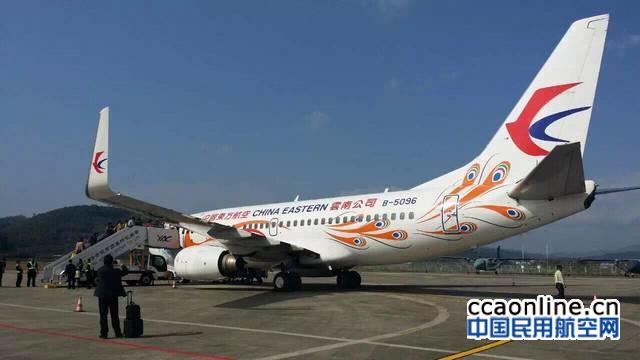 云南普洱有望成为全国唯一拥有3个支线机场的州市