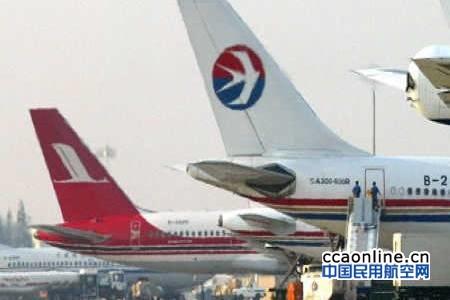 东上航获准在上海地区实施统一运行