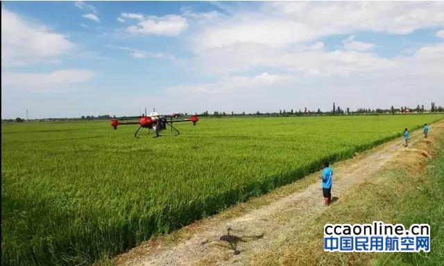民航局联合两部门开展植保无人飞机应用试点