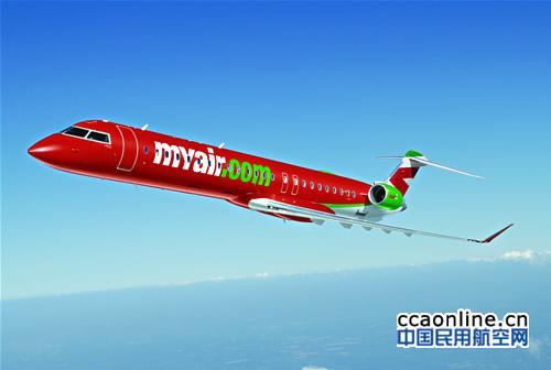庞巴迪称美国司法部要求提供与印尼航空有关飞机采购和租赁交易的信息