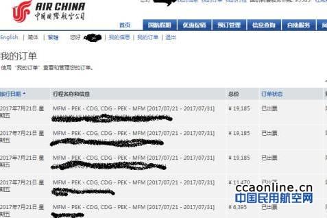 《战狼2》告诉你持中国护照可以安全回国? 国航:No way