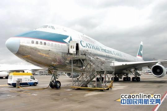 国泰航空将关闭伦敦飞行员基地 考虑关闭美国基地