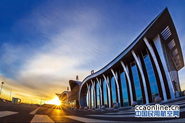 张家口宁远机场改扩建工程航站区设计招标公告