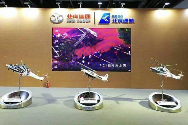 第十七届北京航展展台掠影